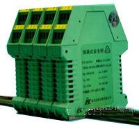 SWP8067-EX操作端隔离式安全